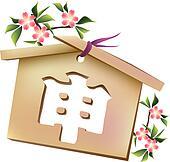 chinesischer kalender stock clip art illustrationen kaufen sie lizenzfreie clipart bilder auf. Black Bedroom Furniture Sets. Home Design Ideas